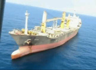 Iranian ship attacked in Red Sea